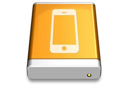 icon_iphonebackup
